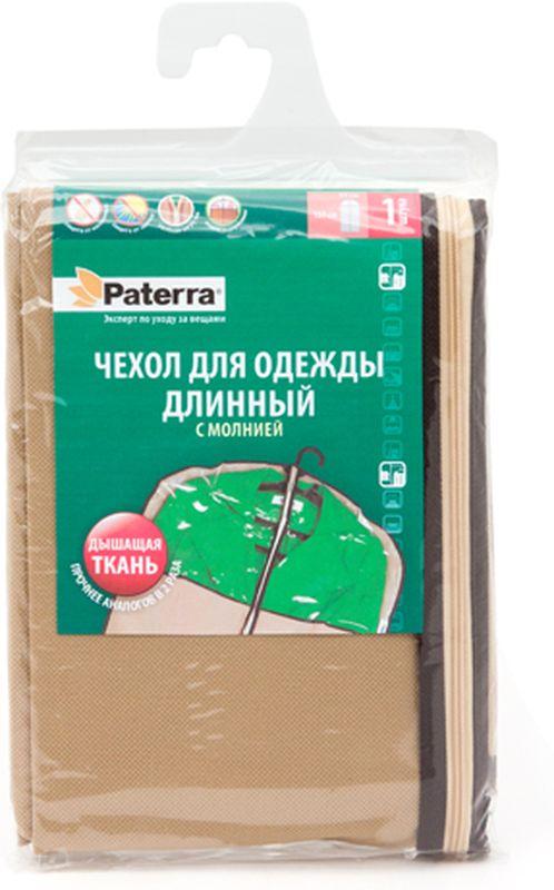 Чехол для одежды Paterra, с молнией, 61 х 137 см402-414Чехол Paterra предназначен для длительного хранения одежды. Изготовлен из дышащей ткани (спанбонд), которая обеспечивает хорошую вентиляцию одежды даже при длительном хранении. Изделие идеально подходит для одежды из натуральной ткани и меха. Благодаря удобной и качественной молнии, одежду очень удобно загружать в чехол. Прозрачная вставка в верхней части позволяет легко идентифицировать содержимое. В верхней части чехла есть отверстие для вешалки, снизу он закрыт. Размер чехла: 61 х 137 см.