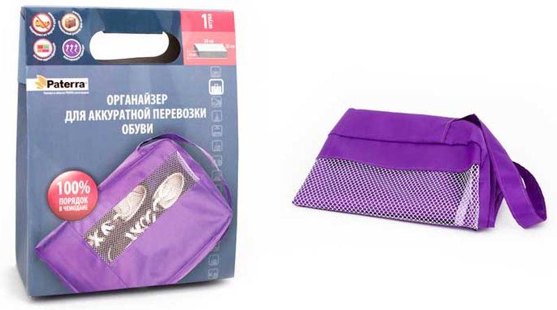 Органайзер для аккуратной перевозки обуви Paterra, 35 х 25 х 10 см409-026Органайзер Paterra изготовлен из прочной влагостойкой ткани и предназначен для аккуратной перевозки обуви в чемодане или дорожной сумке. Изделие закрывается при помощи молний. Передняя часть имеет сетку для идентификации содержимого и вентиляции белья. Такое органайзер препятствует загрязнению обуви и появлению на ней царапин в процессе транспортировки. Кроме того, органайзер способен защитить ваши вещи в чемодане от загрязнения, если обувь уже грязная. Органайзер имеет оптимальный размер, что делает его подходящим для любого чемодана (дорожной сумки).