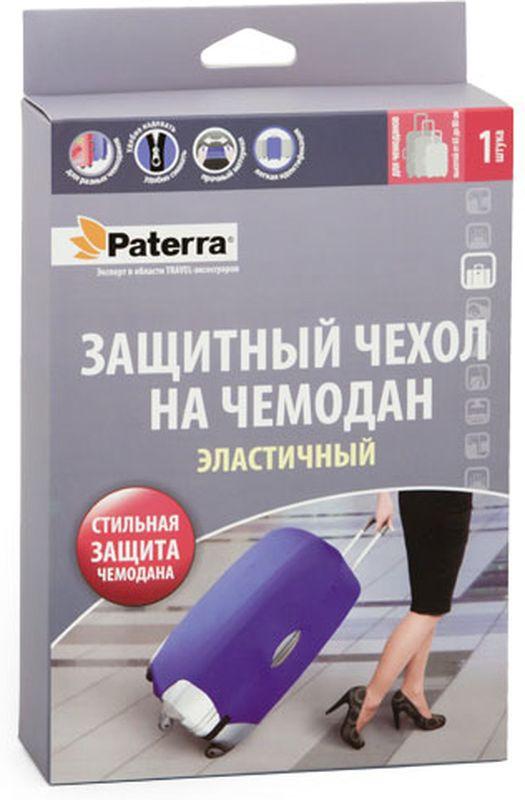 Защитный чехол на чемодан Paterra, эластичный, 65 х 80 см409-043Защитный чехол на чемодан Paterra изготовлен из прочного эластичного материала, устойчив к значительным механическим воздействиям. Он идеально подходит как для двухколесных, так и для четырехколесных чемоданов. Предназначен для многократного использования, легко стирается в стиральной машине. Размер чехла: 65 х 80 см.