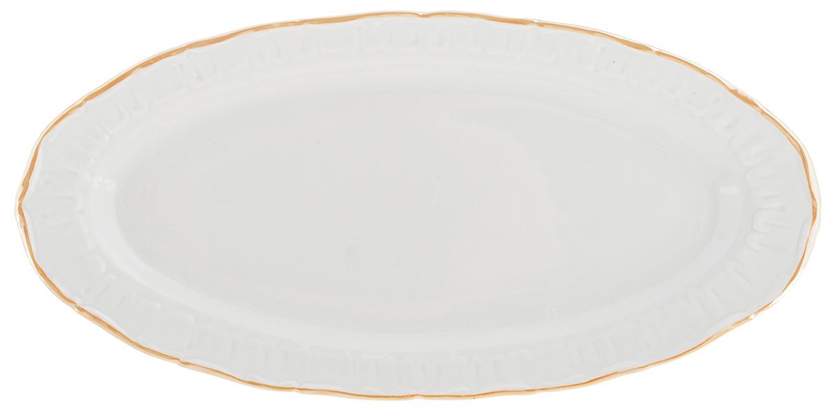 Селедочница Фарфор Вербилок, длина 27 см219031124Селедочница Фарфор Вербилок изготовлена из высококачественного фарфора. Изделие идеально подходит для сервировки сельди в нарезке, а также разных видов закусок. Изумительное сервировочное блюдо-селедочница Фарфор Вербилок станет изысканным украшением вашего праздничного стола. Размеры селедочницы: 27 х 13,4 см. Высота: 2 см.