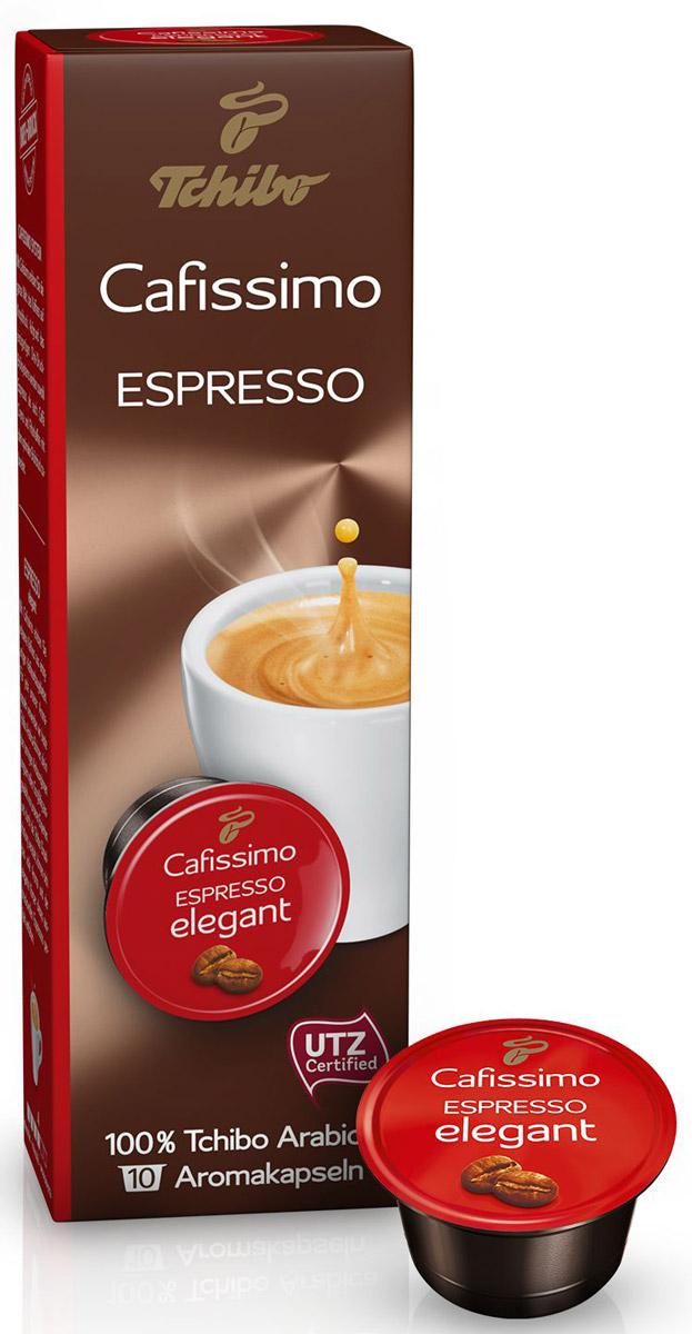 Cafissimo Espresso Elegant кофе в капсулах, 10 шт464518Cafissimo познакомит вас с изысканным кофе, собранным на превосходных кофейных плантациях. Каждая кофейная капсула Tchibo содержит гармоничную композицию из лучших зерен Arabica, которые медленно вызревали на солнечных полях. Тщательно отобранные для вас профессионалами и прошедшие индивидуальную обжарку зерна Tchibo при варке идеально раскрывают полный аромат и мягкий вкус этого безупречно выразительного Espresso Elegant.