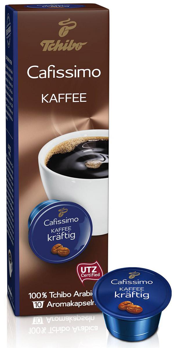 Cafissimo Kaffee Kraftig кофе в капсулах, 10 шт