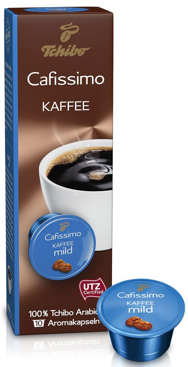 Cafissimo Kaffee Mild кофе в капсулах, 10 шт