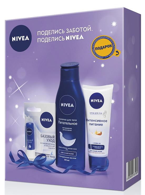 Nivea Подарочный набор Молочко питательное для тела 250мл и Интенсивный питательный крем для рук 100 мл и Lip Care Бальзам для губ Базовый Уход 4,8г