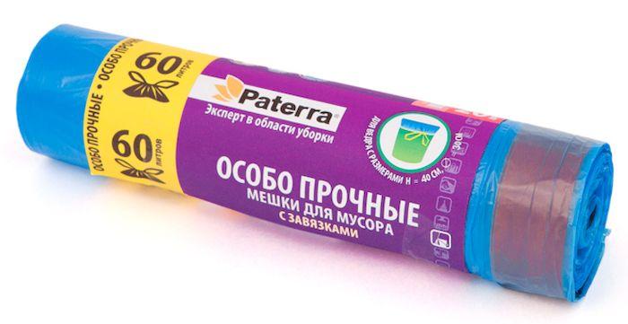 Мешки для мусора Paterra Особо прочные, с завязками, 60 л, 20 шт106-006Мешки Paterra Особо прочные, выполненные из высокопрочного и эластичного полиэтилена, обеспечат чистоту и гигиену в квартире. Изделия обладают повышенной толщиной, поэтому они не рвутся при нагрузке и при контакте с острыми краями мусора. А крестовидное дно позволяет мешкам выдерживать большой вес, перераспределяя нагрузку равномерно. Они удобны для сбора и утилизации мусора, занимают мало места, практичны в использовании. Благодаря прочным завязкам, изделия удобны в переноске. Количество: 20 шт.