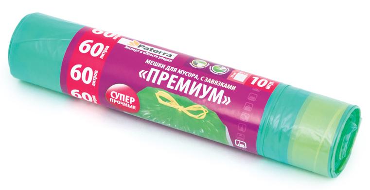 Мешки для мусора Paterra Premium, с завязками, цвет: зеленый, 60 л, 10 шт106-008Мешки Paterra Premium, выполненные из высокопрочного и эластичного полиэтилена, обеспечат чистоту и гигиену в квартире. Они удобны для сбора и утилизации мусора, занимают мало места, практичны в использовании. Широко применяются в быту и на производстве. Благодаря прочным завязкам изделия удобны в переноске и предотвращают распространение неприятного запаха. Количество: 10 шт.