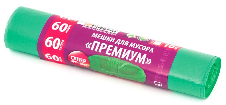 Мешки для мусора Paterra Premium, цвет: зеленый, 60 л, 10 шт106-011Мешки Paterra, выполненные из высокопрочного и эластичного полиэтилена, обеспечат чистоту и гигиену в квартире. Они удобны для сбора и утилизации мусора, занимают мало места, практичны в использовании. Благодаря удобным размерам, мешки легко вкладываются в ведро. Количество: 10 шт.