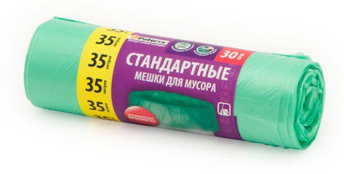 Мешки для мусора Paterra, цвет: зеленый, 35 л, 30 шт106-055Мешки Paterra, выполненные из высокопрочного и эластичного полиэтилена, обеспечат чистоту и гигиену в квартире. Они удобны для сбора и утилизации мусора, занимают мало места, практичны в использовании. Благодаря удобным размерам, мешки легко вкладываются в ведро. Количество: 30 шт. Размер мешка: 52 х 57 см.