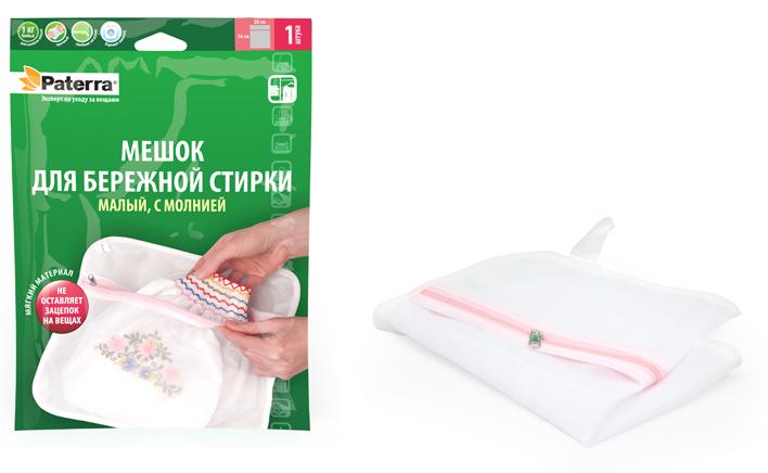 Мешок для стирки Paterra, с застежкой, 34 х 28 см402-403Мешок Paterra изготовлен из высококачественного полиэстера. Мешок защищает вещи от изнашивания в процессе стирки, а машину от порчи. Изделие идеально для мелких вещей и белья, имеет удобную и надежную застежку-молнию. Не окрашивает белье.