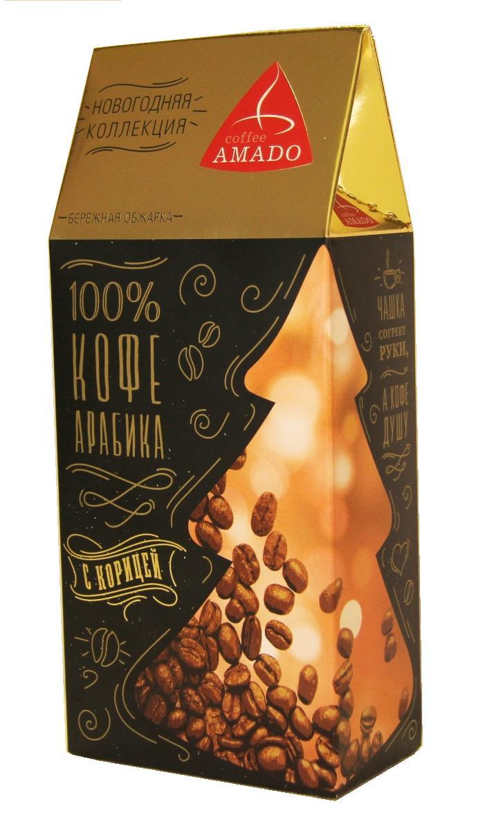 АМАДО Арабика кофе молотый с корицей, 150 г4607064135295Кофе с натуральной молотой корицей подарит Вам ощущение тепла и уюта! Насыщенный вкус кофе с яркими оттенками корицы.