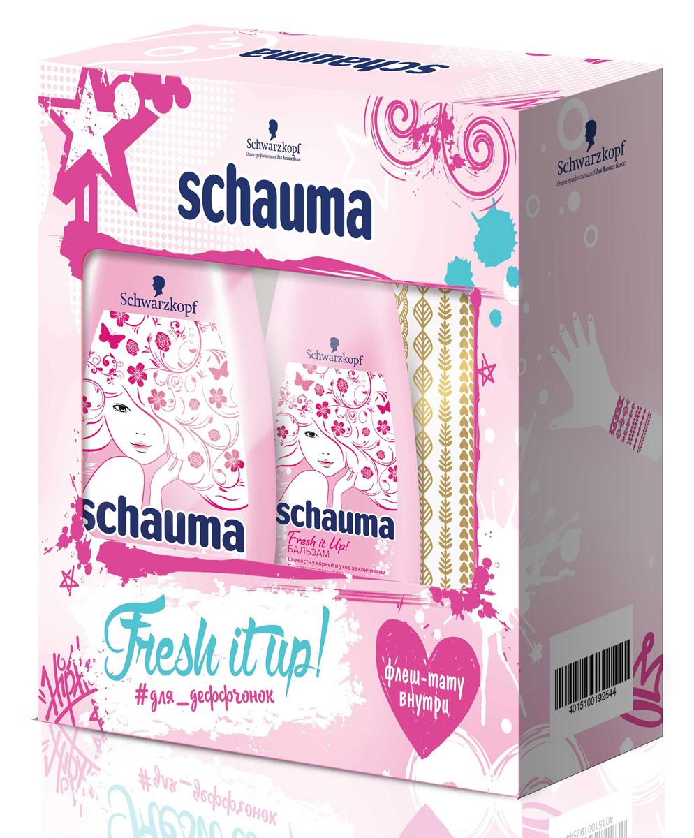Подарочный набор Schauma Fresh it up
