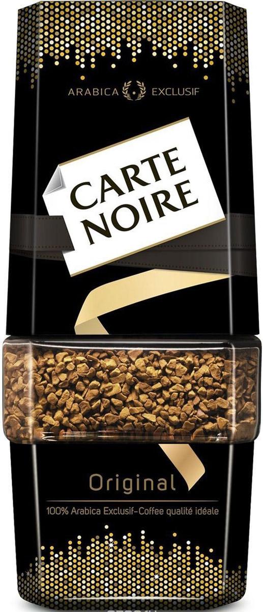 Carte Noire Original кофе растворимый, 190 г604361Достигнув совершенства в кофейном мастерстве, Carte Noire создал новый стандарт качества кофе. Обжарка Carte Noire Огонь и Лед раскрывает всю интенсивность и богатство вкуса натурального кофейного зерна. Так же как лед украшает пламя, холодный поток останавливает обжарку на самом пике, чтобы создать совершенный насыщенный кофе. В этом столкновении контрастов рождается исключительность Carte Noire -его безупречный насыщенный вкус и непревзойденное качество. Для создания нового вкуса совершенного французского кофе Carte Noire используются высококачественные кофейные зерна 100% Arabica Exclusif. Способ приготовления: положите в чашку одну-две чайные ложки кофе Carte Noire. Добавьте горячую, но не кипящую воду.