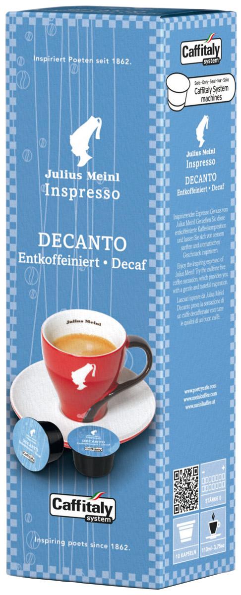 Julius Meinl Декаф без кофеина капсульный кофе, 10 шт82230Легкий непринужденный сбалансированный вкус с нотами чернослива и миндаля, нежное ванильное послевкусие.