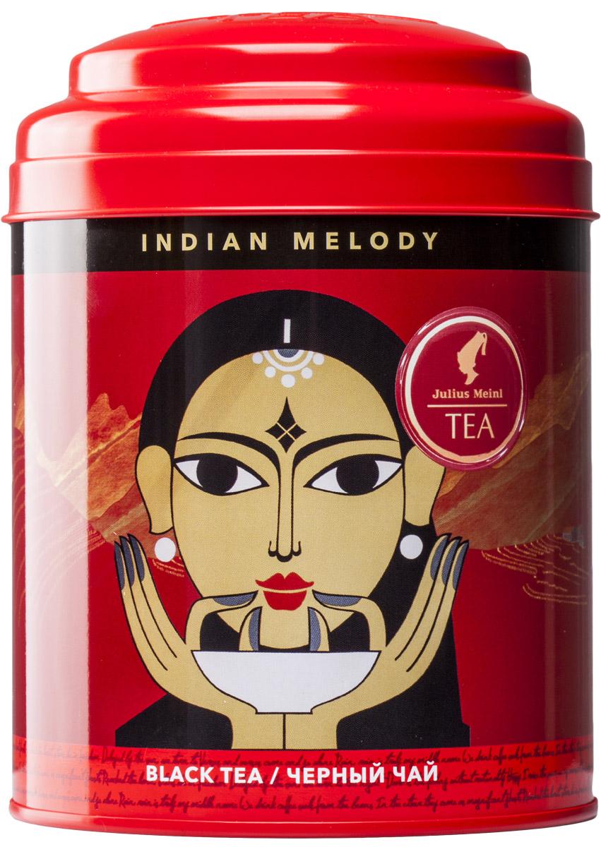 Julius Meinl Индийская мелодия черный листовой чай, 100 г86893Дарджилинг и его окрестности –уникальный высокогорный регион, где создают «чайное шампанское» –легкий черный чай, пьянящий как глоток свежего горного воздуха.