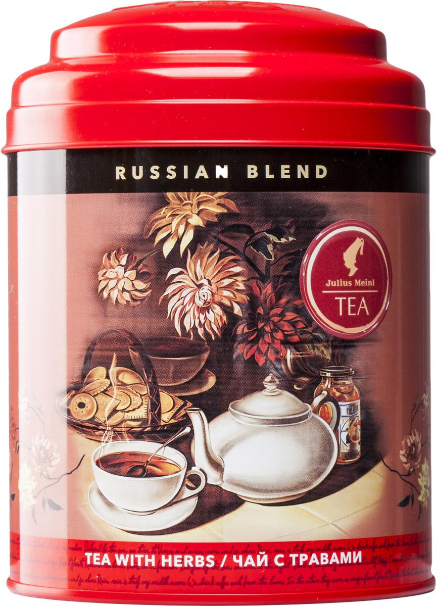 Julius Meinl Русский бленд зеленый листовой чай, 100 г86899Чайный купаж с русскими травами, созданный в память о достославных чайных временах Российской Империи, когда русские купцы торговали лучшим во всей Европе караванным чаем, а самовар кипел на столе в каждом доме.