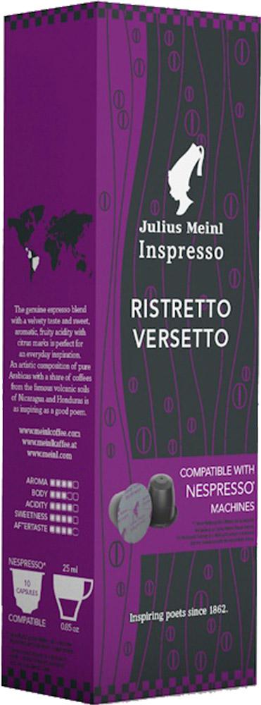 Julius Meinl Ристретто Версетто капсульный кофе, 10 шт86576Арабика из Южной Америки и Восточной Африки в сочетании с лучшей азиатской робустой.