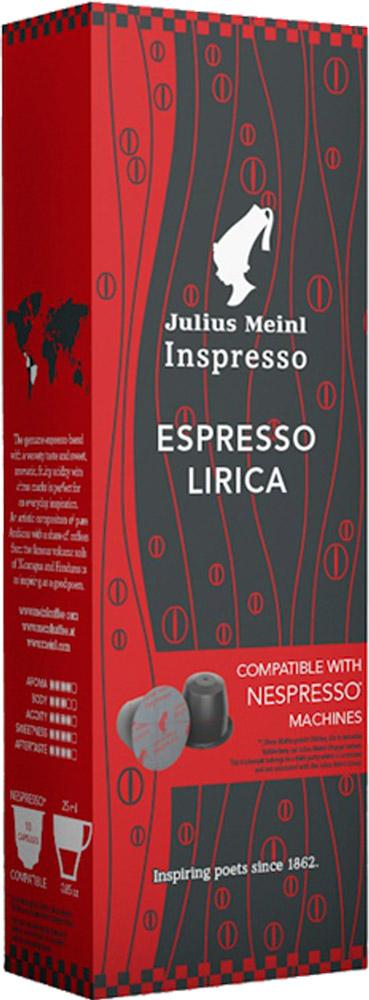 Julius Meinl Эспрессо Лирика капсульный кофе, 10 шт84593Сбалансированный бленд, вобравший в себя неповторимый вкус арабики с вулканических почв Никарагуа и Гондураса, и бархатистость азиатской робусты.
