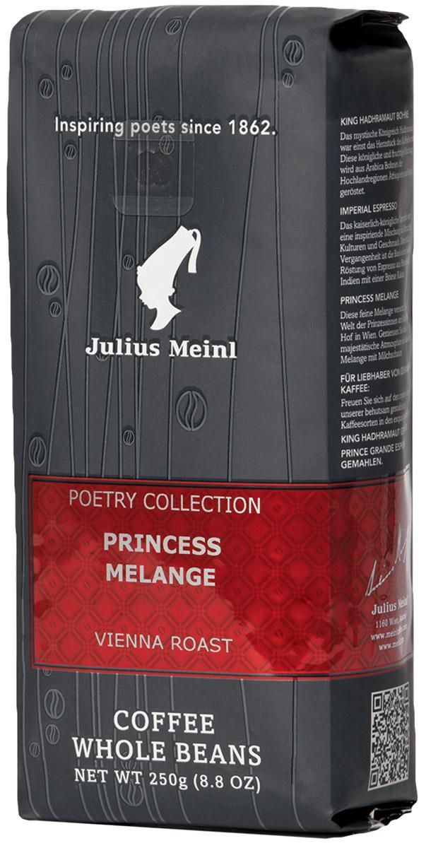 Julius Meinl Принцесса Меланж кофе в зернах, 250 г82117Мягкий сливочный аромат с выраженной кислинкой сухофруктов во вкусе.