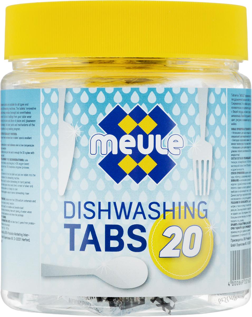 Таблетки для посудомоечных машин Meule, 20 шт х 18 г4000869201620Таблетки Meule предназначены для мытья посуды в посудомоечной машине любого типа и производства. Современная 3-х слойная рецептура таблетки, позволяет основательно, но деликатно удалять любые загрязнения с вашей посуды, не нанося вреда внутренним частям и механизмам вашей посудомоечной машине, не повреждая цвет, рисунок и внешний вид посуды при любых режимах мойки. Товар сертифицирован.