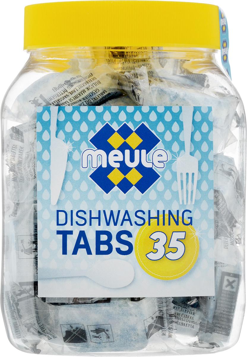Таблетки для посудомоечных машин Meule, 35 шт х 18 г4000869351622Таблетки Meule предназначены для мытья посуды в посудомоечной машине любого типа и производства. Современная 3-х слойная рецептура таблетки, позволяет основательно, но деликатно удалять любые загрязнения с вашей посуды, не нанося вреда внутренним частям и механизмам вашей посудомоечной машине, не повреждая цвет, рисунок и внешний вид посуды при любых режимах мойки. Товар сертифицирован.
