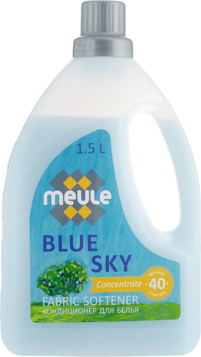 Кондиционер для белья Meule Голубое небо, концентрат, 1,5 л7290104930133Meule Голубое небо - концентрированный кондиционер для белья. Кондиционер сделает ваше белье необыкновенно мягким и придаст ему неповторимый аромат. Облегчит глажку белья, а приятный нежный аромат сохранится до следующей стирки. Товар сертифицирован.