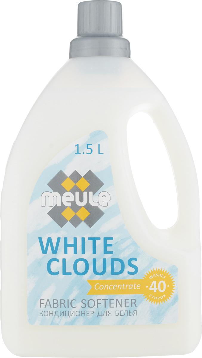 Кондиционер для белья Meule Белые облака, концентрат, 1,5 л7290104930157Meule Белые облака - концентрированный кондиционер для белья. Кондиционер сделает ваше белье необыкновенно мягким и придаст ему неповторимый аромат. Облегчит глажку белья, а приятный нежный аромат сохранится до следующей стирки. Товар сертифицирован.