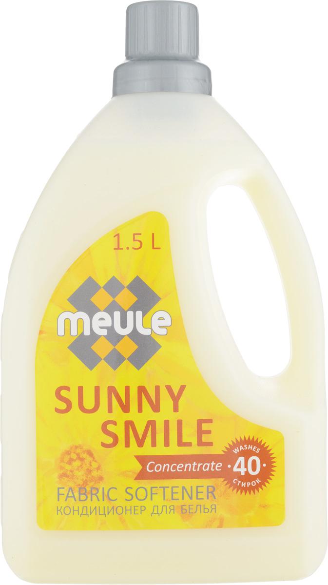 Кондиционер для белья Meule Солнечная улыбка, концентрат, 1,5 л7290104930140Meule Солнечная улыбка - концентрированный кондиционер для белья. Кондиционер сделает ваше белье необыкновенно мягким и придаст ему неповторимый аромат. Облегчит глажку белья, а приятный нежный аромат сохранится до следующей стирки. Товар сертифицирован.