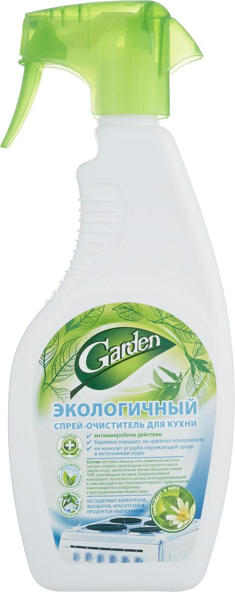 Спрей-очиститель Garden, для кухни, 500 мл46 00104 03077 2/4600104028380Благодаря входящим в состав компонентам на натуральной и растительной основе, спрей-очиститель Garden мягко, но эффективно очистит газовую и электрическую плиту, барбекю, духовой шкаф, холодильник, раковину, столешницу, эмалированные, хромированные и алюминиевые поверхности, пластик, кафель, стекло и любые влагостойкие поверхности на кухне. Соль лимонной кислоты способствует легкому отделению грязи от поверхности. Производная бетаина удаляет жир даже в холодной воде. Мягкие экологичные ПАВ очищают поверхность от ржавчины, плесени и известкового налета. Средство устраняет неприятные запахи, полностью смывается водой, не оставляет царапин на поверхности. Спрей-очиститель Garden экологически чистое и безопасно для человека и окружающей среды. Товар сертифицирован.