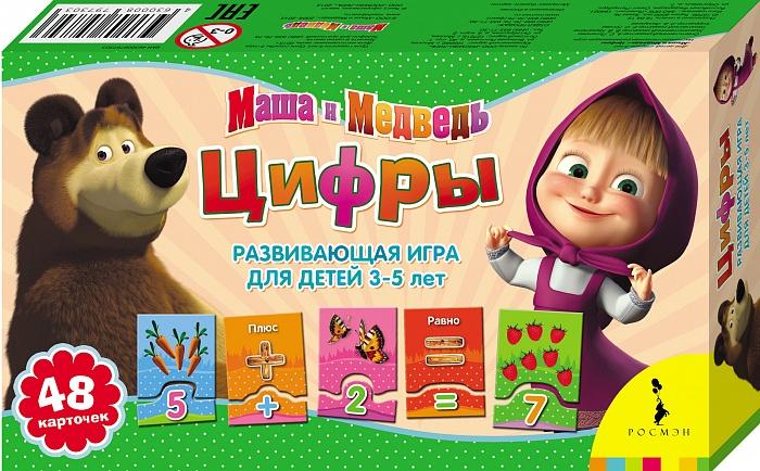 Маша и Медведь Обучающая игра Цифры978-5-496-01866-1Игра знакомит с цифрами, числами, арифметическими действиями, способствует развитию навыков устного счета, тренирует внимание, мышление, совершенствует координацию движений. Для детей старше 3 лет.