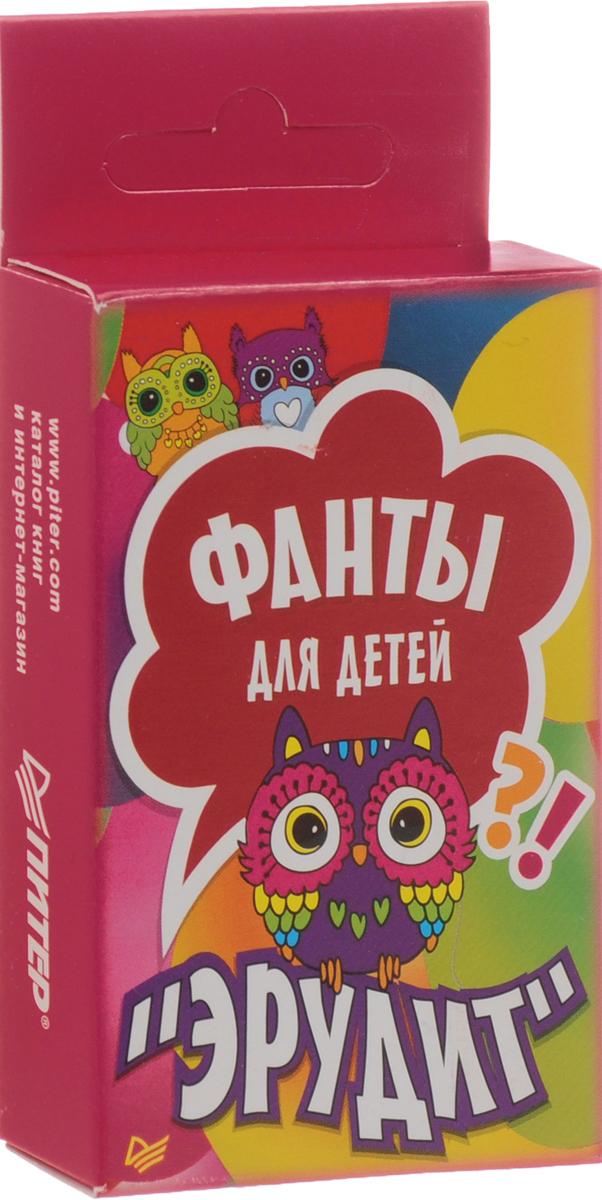 Питер Обучающая игра Фанты Эрудит