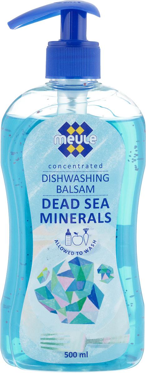 Бальзам для мытья посуды Meule Минералы мертвого моря, 500 мл7290104930263Meule Минералы мертвого моря - концентрированное средство для мытья посуды. Густая жидкость отлично пенится и идеально подходит для мытья вручную посуды, в том числе детской, из фарфора, пластика, стекла, металла, а также овощей и фруктов. Имеет нейтральный рН. Содержит экстракт Алое Вера и минералы Мертвого моря. Содержит компоненты, которые оказывают щадящее воздействие на руки, не сушат кожу, не повреждают ногти, не раздражают дыхательные пути. Товар сертифицирован.