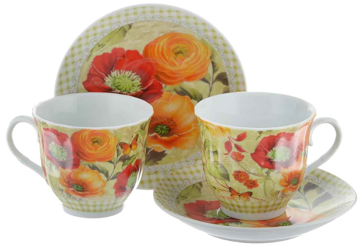 Набор чайный Bella, 4 предмета. DL-F2GB-179DL-F2GB-179Чайный набор Bella состоит из 2 чашек и 2 блюдец, изготовленных из высококачественного фарфора. Такой набор прекрасно дополнит сервировку стола к чаепитию, а также станет замечательным подарком для ваших друзей и близких. Объем чашки: 220 мл. Диаметр чашки (по верхнему краю): 8 см. Высота чашки: 7 см. Диаметр блюдца: 14 см. Высота блюдца: 2 см.