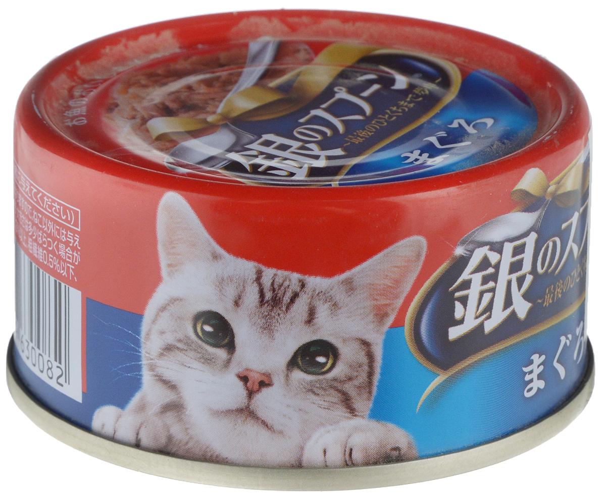 Консервы Unicharm Silver Spoon для кошек, с тунцом, 70 г630082Консервированный влажный корм Unicharm Silver Spoon - это вкусное и полезное питание для взрослый кошек. Продукт изготовлен только из натуральных ингредиентов высокого качества, содержит комплекс витаминов и минералов, необходимых для поддержания здоровья вашего питомца. Такой корм позволяет домашнему животному долго чувствовать себя сытым и сохранять энергию. Состав: морепродукты (тунец), приправы, полисахарид, загуститель. Пищевая ценность (на 100 г): белки - 10%, липиды - 0,3%, клетчатка 0,5%, зола - 3%, влажность - 88%, энергетическая ценность - 36 ккал. Товар сертифицирован.
