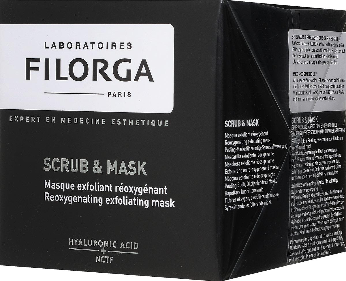 Filorga Отшелушивающая оксигенирующая маска Scrub Mask, 55 мл1V1330Отшелушивающая оксигенирующая маска разглаживает микрорельеф кожи, сужая поры, и насыщает ее кислородом. Кожа обновлена и излучает сияние! Двойное действие: Скраб для обновления кожи: гранулы перлита мягко отшелушивают ороговевшие клетки, а специфический энзим стимулирует процесс эксфолиации, создавая эффект полностью обновленной кожи. Антивозрастная оксигенирующая маска: благодаря специальному комплексу, содержащему углеводороды, клетки кожи насыщаются кислородом: кожа снова дышит, комплекс NCTF восстанавливает упругость кожи, увлажняет ее и разглаживает морщины.