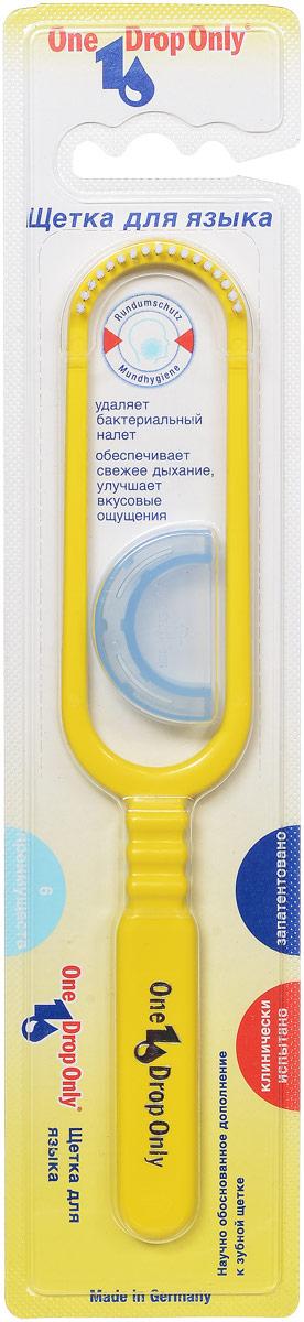 Щетка для удаления налета с языка One Drop Only, цвет: желтый013.000_желтыйЩетка для удаления налета с языка в блистере
