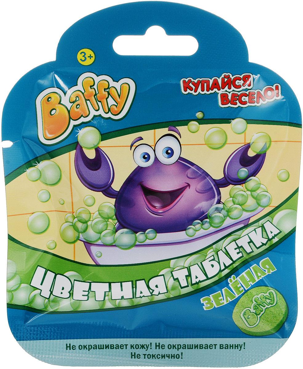 Baffy Средство для купания Цветная таблеткаD0102_зеленый