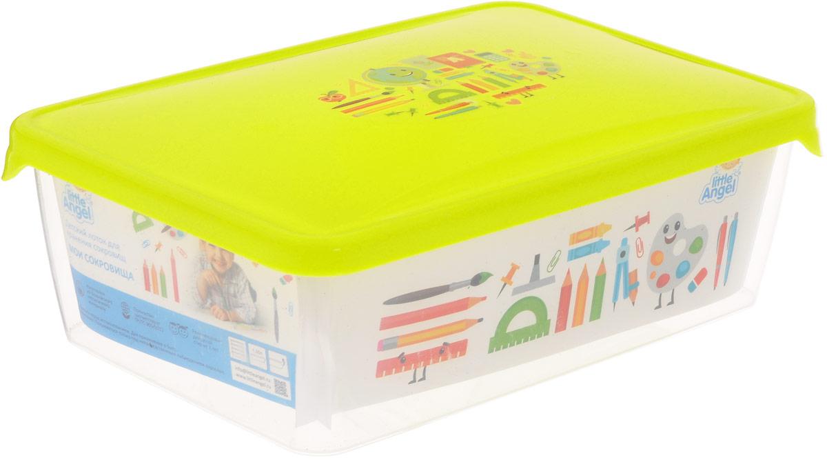 Little Angel Контейнер для хранения детских принадлежностей Мои сокровища 1,35 лLA1050Контейнер для хранения детских принадлежностей Little Angel Мои сокровища выполнен из качественного и безопасного материала. Это очень удобная и практичная вещь для любой детской комнаты. В него поместятся канцелярские принадлежности или ценные коллекции вашего ребенка. С помощью контейнера можно легко научить ребенка наводить порядок самостоятельно. Контейнер снабжен эргономичной плотно закрывающейся крышкой.