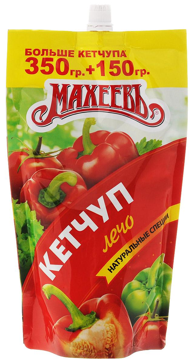 Махеев кетчуп лечо, 500 г4604248005733Кетчуп лечо Махеев — изготавливается из натуральных ингредиентов с цельными кусочками болгарского перца, моркови, лука и чеснока. Отлично подходит в качестве гарнира или приправы к мясным блюдам.
