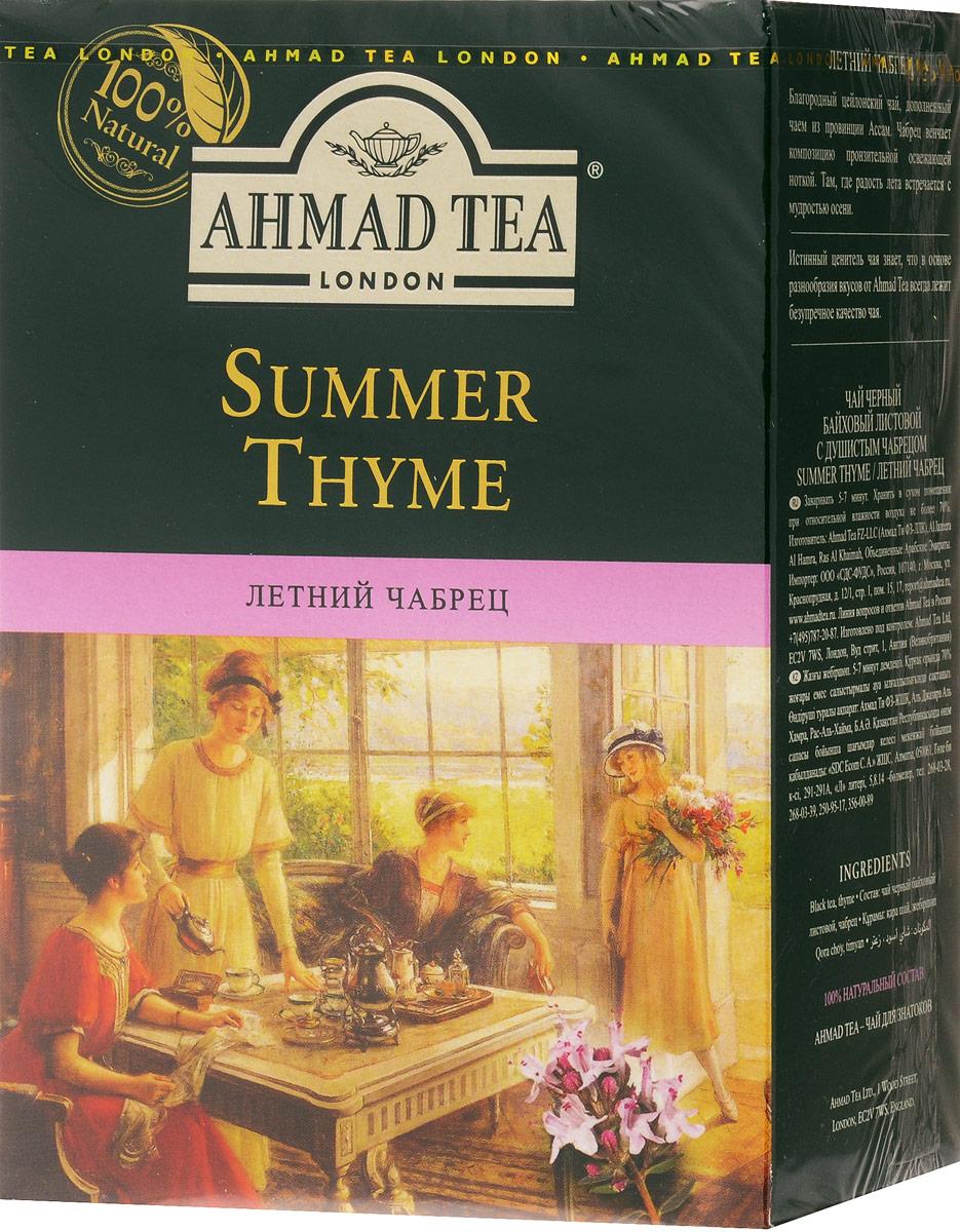 Ahmad Tea Summer Thyme черный листовой чай, 250 г1179Благородный цейлонский чай Ahmad Tea Summer Thyme, дополненный чаем из провинции Ассам. Чабрец венчает композицию пронзительной освежающей ноткой. Там, где радость лета встречается с мудростью осени. Уважаемые клиенты! Обращаем ваше внимание на то, что упаковка может иметь несколько видов дизайна. Поставка осуществляется в зависимости от наличия на складе.
