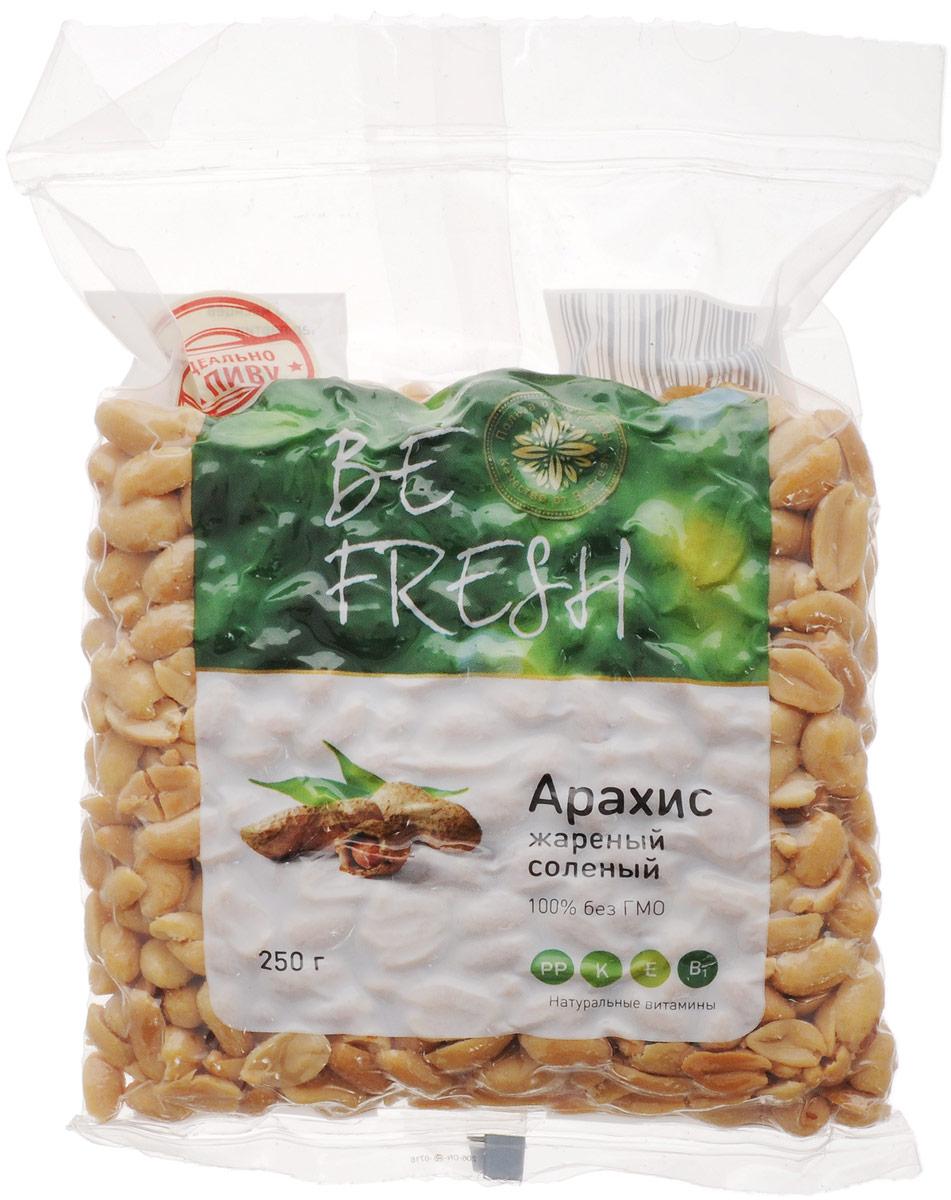 BeFresh арахис жареный соленый, 250 г3872084007032Хрустящие ядра арахиса, обжаренные в горячей печи и посыпанные морской солью. Уважаемые клиенты! Обращаем ваше внимание на то, что упаковка может иметь несколько видов дизайна. Поставка осуществляется в зависимости от наличия на складе.