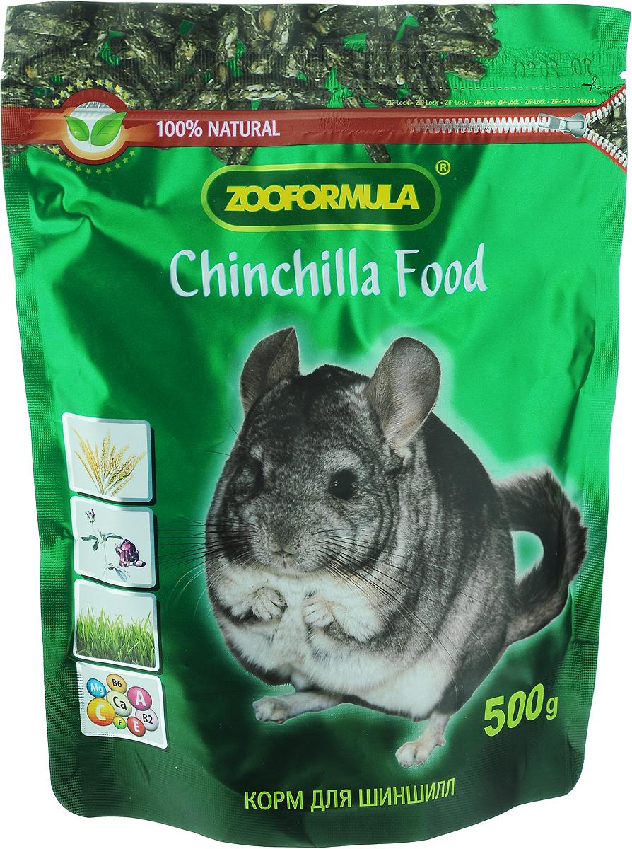 Корм для шиншилл Zooformula, 500 г00-00000019Гранулированный корм Zooformula – это полнорационное питание для шиншилл всех возрастов, разработанный в соответствии с их пищевыми потребностями. Особенностью корма является низкое содержание жиров и высокое содержание грубой клетчатки. Тщательно подобранные растительные компоненты, содержат все основные питательные вещества, витамины, минералы и аминокислоты, необходимые для активной и продолжительной жизни шиншилл. Товар сертифицирован.