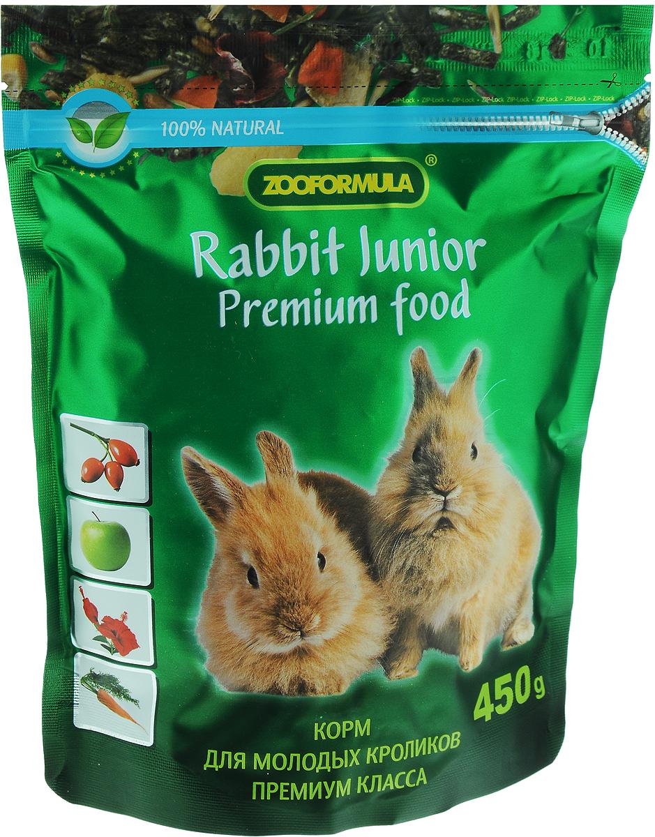 """Корм для молодых кроликов Zooformula """"Премиум"""", 450 г 00-00000016"""