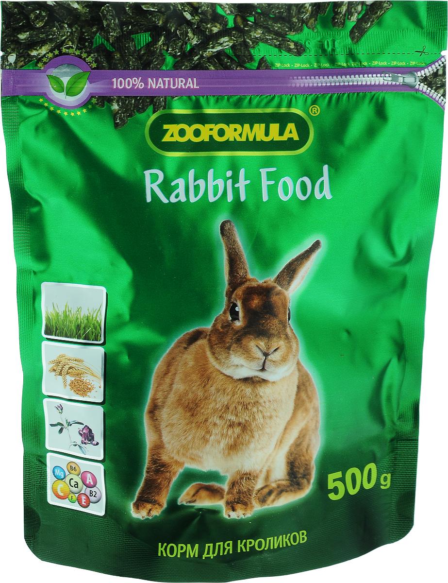 Корм для кроликов Zooformula, 500 г00-00000014Rabbit Food – это полнорационный гранулированный корм для декоративных кроликов, разработанный в соответствии с их пищевыми потребностями. Тщательно подобранные растительные компоненты, содержат все основные питательные вещества, витамины, минералы и аминокислоты, необходимые для активной и продолжительной жизни кроликов. Особенностью корма является высокое содержание грубой клетчатки и низкое содержание жиров. Состав: смесь луговых трав, пшеница, ячмень, овес, кукуруза, белки растительного происхождения, отруби пшеничные, кальций, соль, витамины (А, В1, В2, В3, В4, В6, В12, D3, E), микроэлементы (Fe, Cu, Zn, Mg, Se, I), аминокислоты.