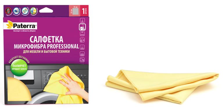 """Салфетка для мебели и бытовой техники Paterra """"Professional"""", 35 х 35 см 406-012"""