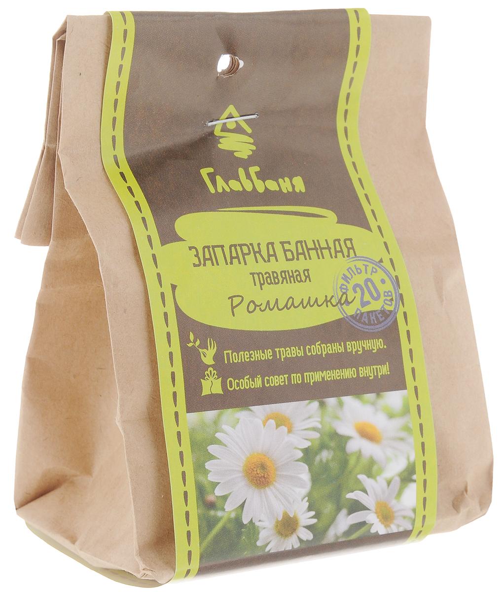 Запарка для бани и сауны Главбаня Ромашка, 20 фильтр-пакетиковБ2142Оздоровительная запарка для бани и сауны Главбаня Ромашка представляет собой высушенные и измельченные целебные травы. Обработанные таким образом, они сохраняют целебные свойства и натуральный аромат. Запарка с ромашкой позволит: - укрепить здоровье, - повысить иммунитет, - повысить тонус организма, - вывести из организма токсины и шлаки. Настоящие ценители русской бани обязательно оценят аромат и полезные свойства ромашки. Запарку рекомендуют подготавливать за 15 минут до принятия ванны или бани. В емкость с водой (2-5 л) помещается мешочек с травами, закрывается крышкой. Настаивать рекомендуется 15-20 минут. Запарку можно применять для компрессов, ополаскивания тела и волос. Для придания аромата можно полить немного отвара на раскаленные камни. Количество фильтр-пакетиков: 20 шт. Товар сертифицирован.