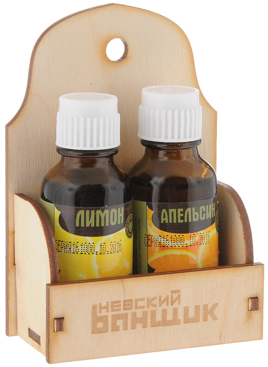 Набор эфирных масел Невский банщик, апельсин, лимон, 17 мл, 2 штБ6912Набор Главбаня состоит из двух баночек эфирных масел с ароматами апельсина и лимона. Сауна, баня, горячая ванна - идеальное место для использования ароматических масел. В сочетании с разогретым воздухом в парилке, масла усиливают свое лечебное воздействие, облегчают дыхание, благотворно влияют на кожу. Апельсин оптимизирует сердечную деятельность, стабилизирует настроение и дарит заряд бодрости. Лимон способствует нормализации обмена веществ, устраняет целлюлит. Омолаживает стенки сосудов и повышает иммунитет. Способ применения: добавить 3-5 капель масла на 1 л. горячей воды для подачи на каменку. Товар сертифицирован.