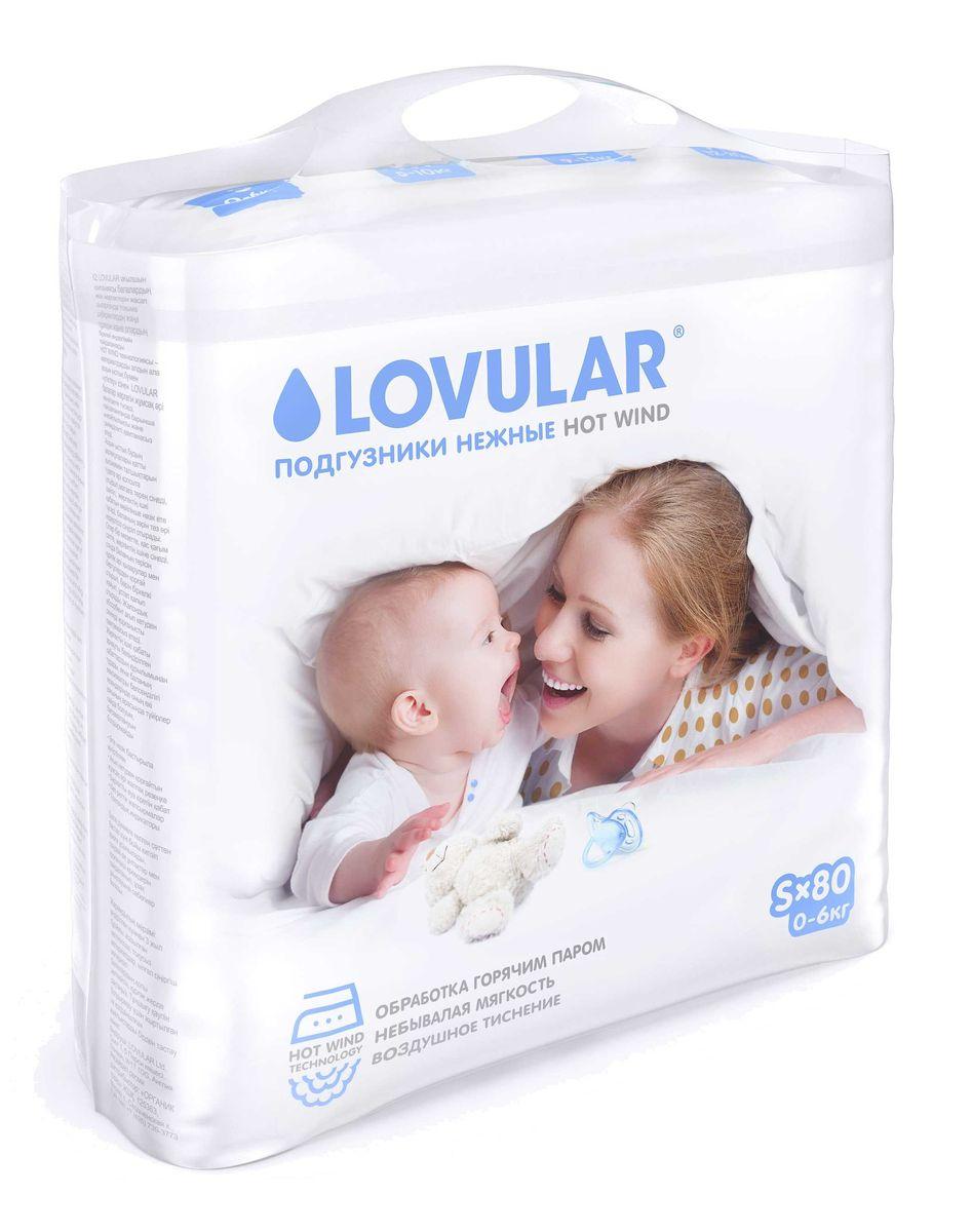 Lovular Подгузники Hot Wind S 0-6 кг 80 шт429009Английская компания LOVULAR в производстве ультранежных детских подгузников использует новые виды и уникальную обработку нетканных полотен. Технология hot wind - предварительная «утюжка» материалов сверх горячим паром придает детскому подгузнику LOVULAR воздушность и мягкость, обеспечивает невероятный комфорт, надежность и безопасность при использовании. Молекулы сверх горячего пара под высоким давлением глубоко проникают в ткань, расправляя и разрыхляя волокна, что делает внутренний слой подгузника невероятно нежным, быстро и беспрепятственно поглощающим детские испражнения. Они мгновенно, за секунды проникают внутрь подгузника, где происходит равномерное их распределение и удержание, оставляя кожу малыша сухой и чистой от покраснений и раздражений. Японский абсорбент обеспечивает надежную защиту от протеканий. Внутренний слой подгузника имеет послойную структуру со специальным скреплением слоев, без комочков и скатывания между ножек во время активностей малыша. Рекомендованы для...