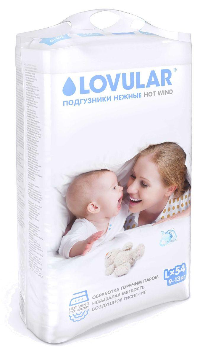 Lovular Подгузники Hot Wind L 9-13 кг 54 шт429011Английская компания LOVULAR в производстве ультранежных детских подгузников использует новые виды и уникальную обработку нетканных полотен. Технология hot wind - предварительная «утюжка» материалов сверх горячим паром придает детскому подгузнику LOVULAR воздушность и мягкость, обеспечивает невероятный комфорт, надежность и безопасность при использовании. Молекулы сверх горячего пара под высоким давлением глубоко проникают в ткань, расправляя и разрыхляя волокна, что делает внутренний слой подгузника невероятно нежным, быстро и беспрепятственно поглощающим детские испражнения. Они мгновенно, за секунды проникают внутрь подгузника, где происходит равномерное их распределение и удержание, оставляя кожу малыша сухой и чистой от покраснений и раздражений. Японский абсорбент обеспечивает надежную защиту от протеканий. Внутренний слой подгузника имеет послойную структуру со специальным скреплением слоев, без комочков и скатывания между ножек во время активностей малыша. Рекомендованы для...