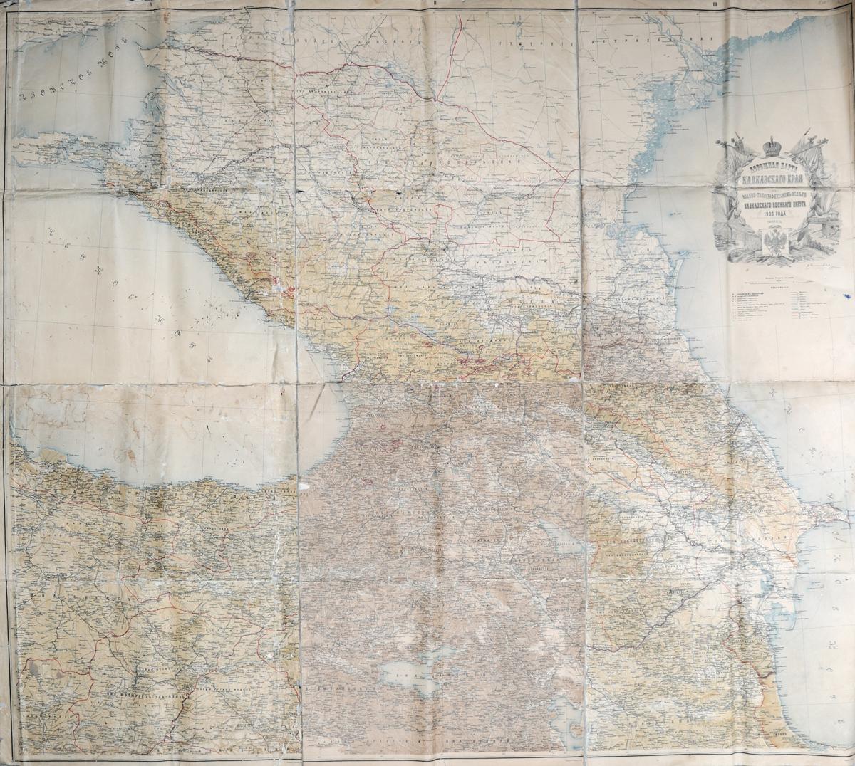 Дорожная карта Кавказского края. Тифлис, Российская империя, 1903 год