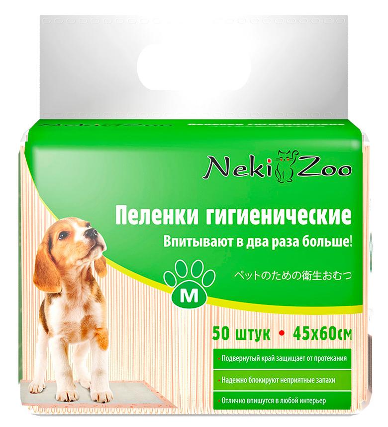 Пеленки для домашних животных Maneki Yo-Yo, впитывающие, размер M (45х60 см), 50 штPP753Гигиенические пеленки для домашних животных идеально подходят для использования дома, а также просто незаменимы в дороге. Специальная технология позволяет пеленкам долго удерживает влагу внутри и полностью блокировать запах. Пеленки идеально помещаются в любую переноску и надолго обеспечат сухость и комфорт Вашему любимцу. Благодаря экологически чистым материалам, они безопасны для Вашего здоровья и здоровья Вашего питомца. В упаковке 50 шт. Вес 1,83 кг. Размер упаковки 25х20х20 см. Размер пеленки 45х60 см. Особенности: - впитывают в два раза больше - надежно блокируют неприятные запахи - подвернутый край пеленки – дополнительный защитный барьер от протекания - не токсичны, не вызывают аллергии и дискомфорта - подходят для клеток-перевозок с грызунами, птицами и другими питомцами.